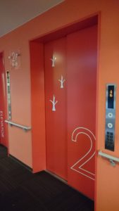 停電点検が終了し電源復旧したエレベーター~2階エレベーターホール~